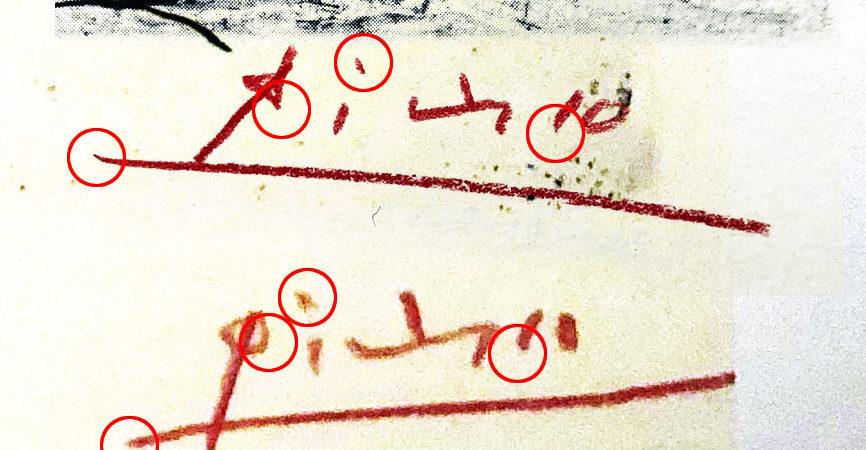 Firma en litografías de Pablo Picasso